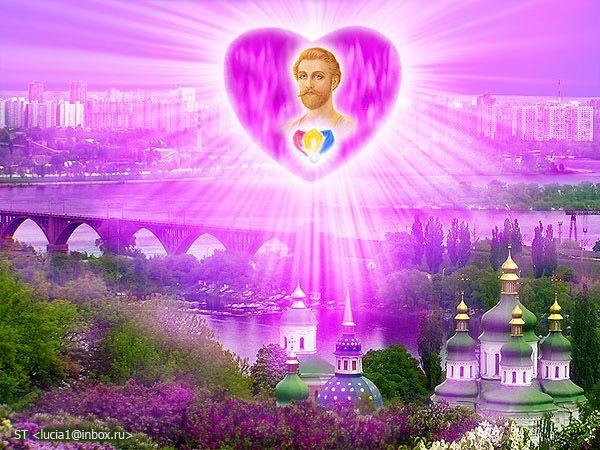 Эра Милосердия. Молитвы и призывы. Lsg